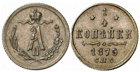 Монеты 19 монеты украины биметалл