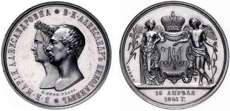 1 рубль 1841 монеты на удачу и богатство купить