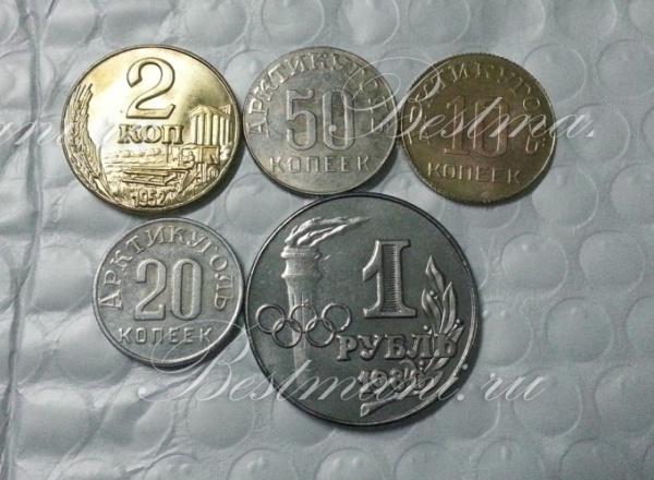 Монеты интересные для коллекционирования кенталь