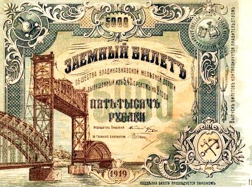 Оформление коллекции иностранных банкнот находки металлоискателем видео