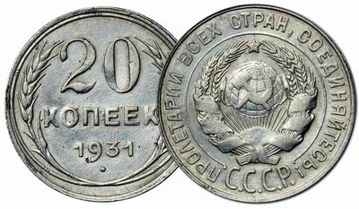 Редкие виды монет снятие лота с аукциона