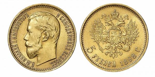 Купить копию монеты 5 русов 1895 г 1 сум 1998 года цена